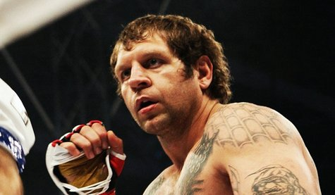 10309__475x0__aleksander-emelianenko-fig