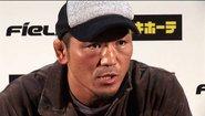Интервю с Kazuo Misaki