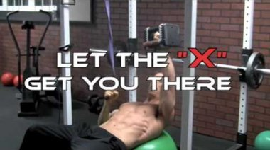 Упражнение за гърди и гръб