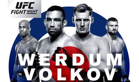 Резултати от UFC Fight Night 127
