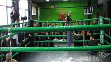 Gladiator Bokido MMA - 11.03.2012