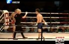 Xie Lei vs Tie Ying Hua