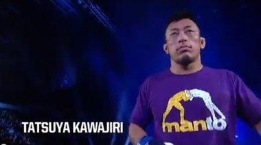 UFC Singapore: дебютът на Kawajiri