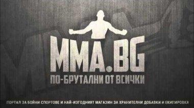 Джентаро ft. MMA.BG - Няма не мога