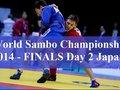 Световно първенство по самбо 2014 - финали ден 2