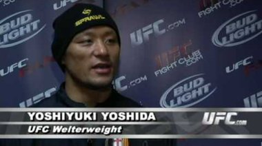 Koscheck vs Yoshida преглед преди двубоя