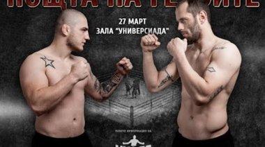 Деян Топалски срещу Влади Кънчев в 'Нощта на героите'
