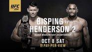 UFC 204 - разширен преглед