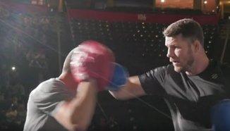 UFC 204 - отворена тренировка