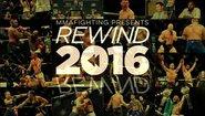 Какво се случи в UFC през 2016?