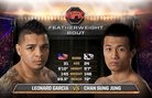 Korean Zombie vs Leonard Garcia