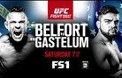 Belfort vs Gastelum - тази събота