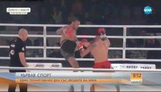 Даниел Илиев и Дани Златков в залата преди SFC 6