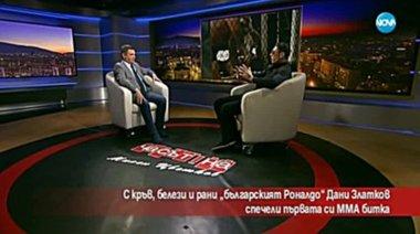 Даниел Златков: Много хора ми предлагаха да се бият с мен