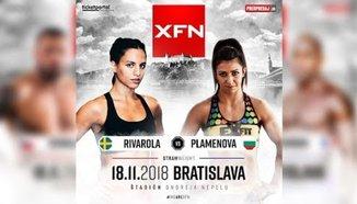 Camila Rivarola vs Aleksandra Plamenova Toncheva | XFN 14 Bratislava