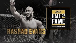 Rashad Evans влезе в залата на славата на UFC