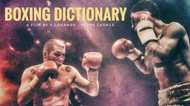 Филм: Боксов речник