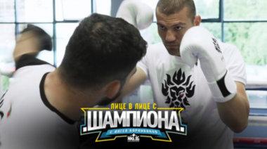 Тервел Пулев - шампион в ринга и извън него
