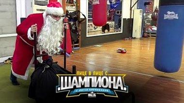 Весели празници от MMA.BG