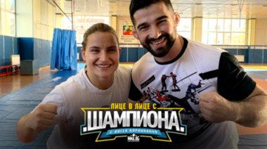 Биляна Дудова - златната усмивка в свободната борба на България