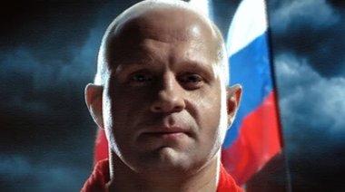 Фьодор Емелианенко - последният император
