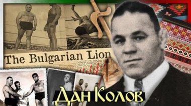 'Защото съм БЪЛГАРИН!' - историята на Дан Колов