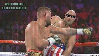 Когато боксьорите влязат в Матрицата