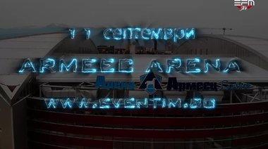 Реклама на EFM Show 2