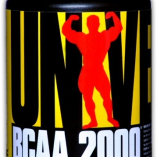 Universal Nutrition - BCAA 2000 / 120 caps