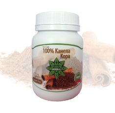CVETITA HERBAL - KAN-300 / 90 Caps.