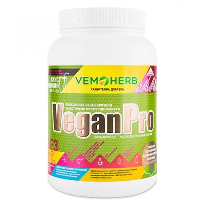Vemoherb - VeganPro / 900 gr.