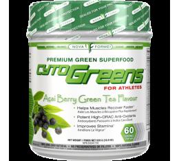 AllMax - Cyto Greens / 535gr. Хранителни добавки, Здраве и тонус, Зелени храни