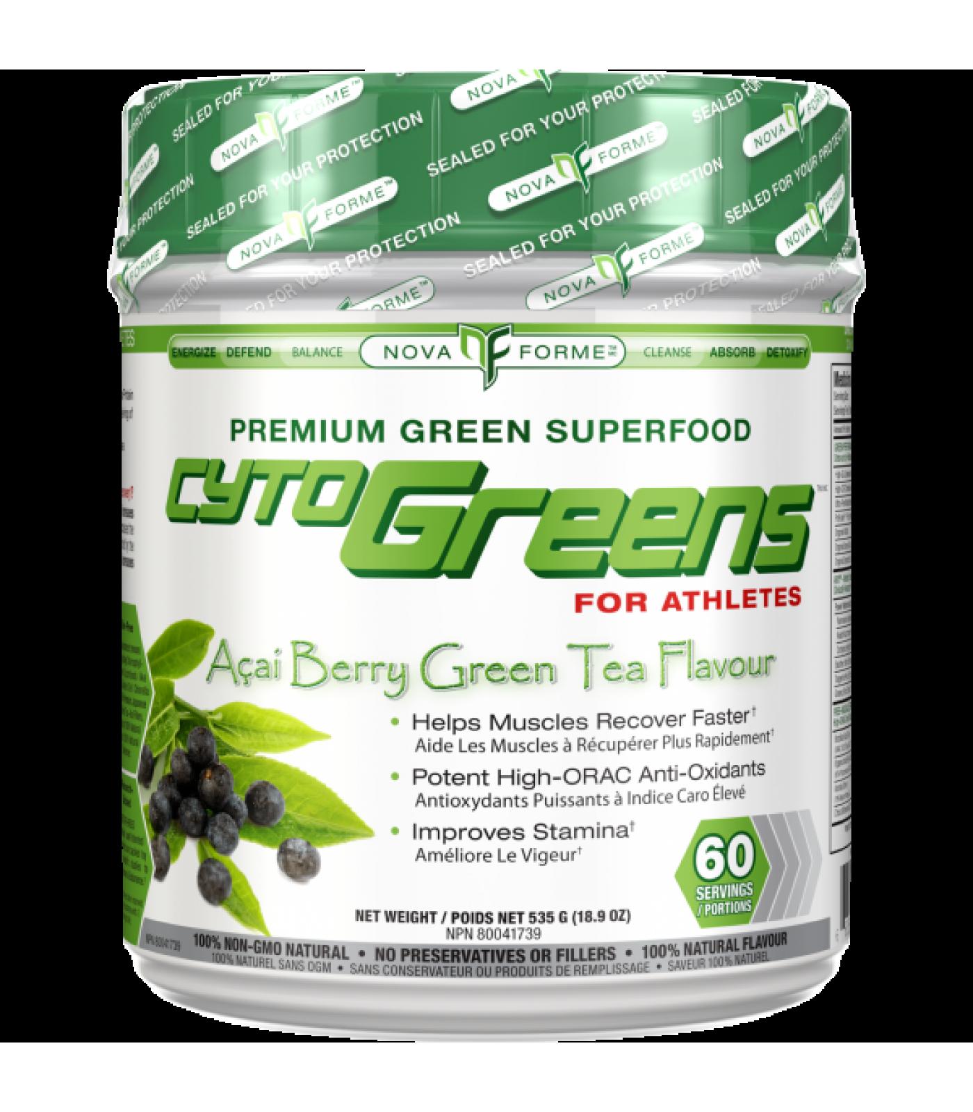 AllMax - Cyto Greens / 535gr.