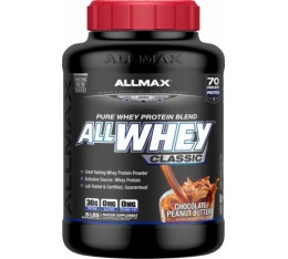 AllMax - All Whey / 5lb