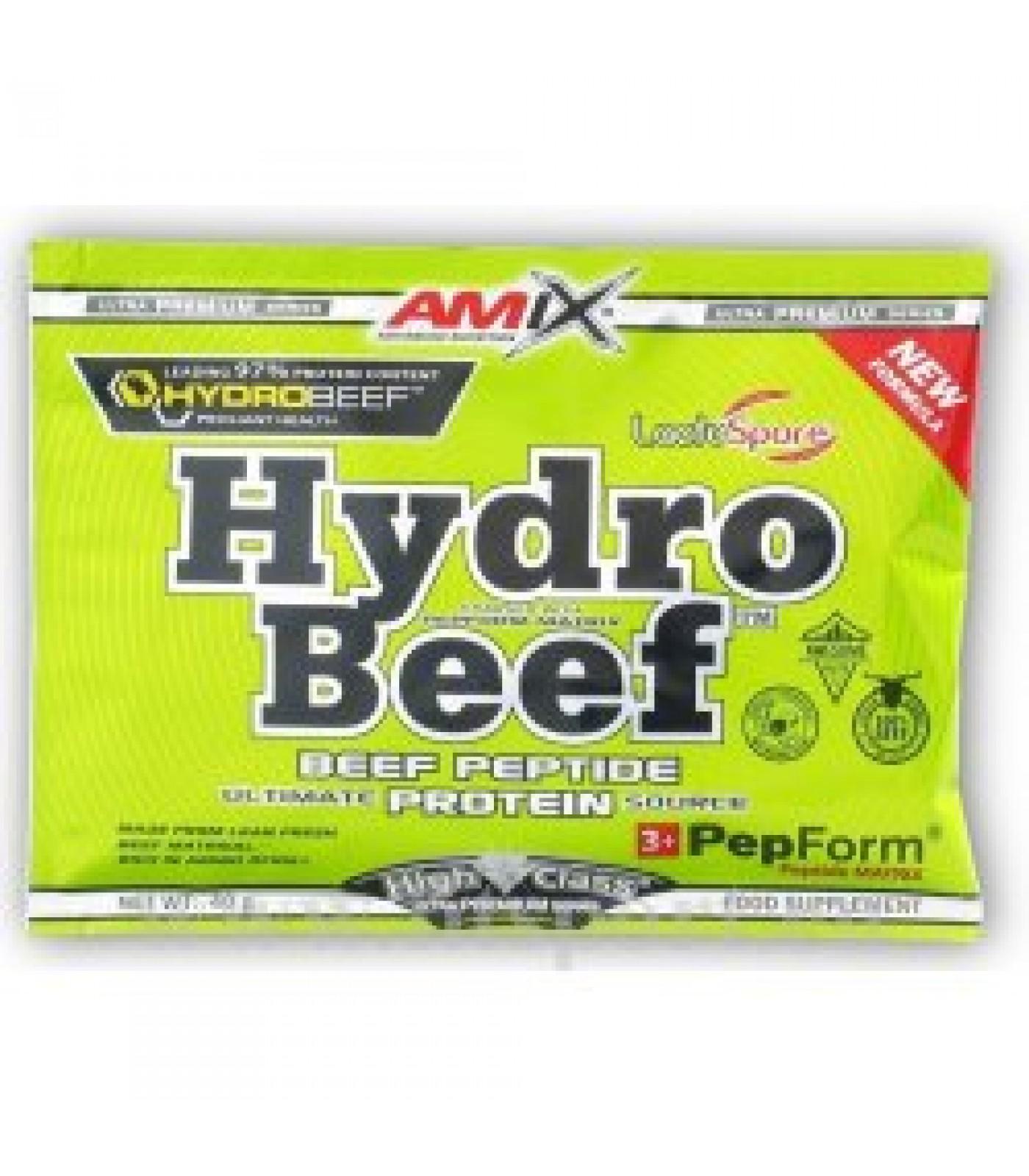 Amix - HydroBeef™ / 1 Sachet
