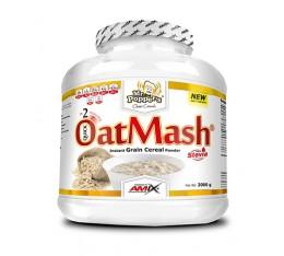 Amix - Oat Mash / 2000 gr. Хранителни добавки, Гейнъри за покачване на тегло, Въглехидрати
