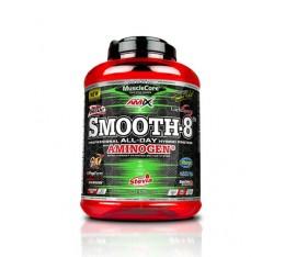 Amix - Smooth-8 / 2300gr. Хранителни добавки, Протеини, Протеинови матрици