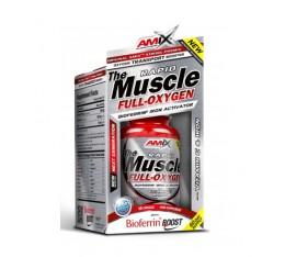 Amix - Muscle Full-Oxygen / 60 Caps. Хранителни добавки, Азотни/напомпващи