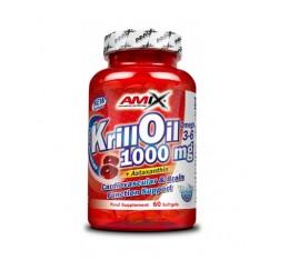 Amix - Krill Oil 1000mg / 60 Soft. Хранителни добавки, Витамини, минерали и др.
