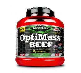 Amix - Optimass™ Beef / 5.5 lbs.  Хранителни добавки, Гейнъри за покачване на тегло, Гейнъри