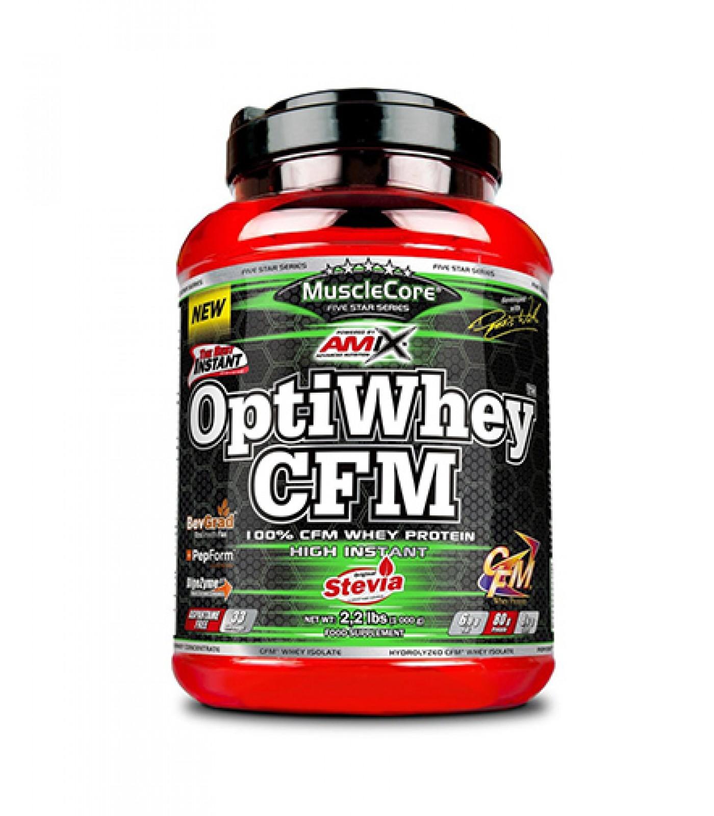 Amix - OptiWhey™ CFM / 2.2 lbs.