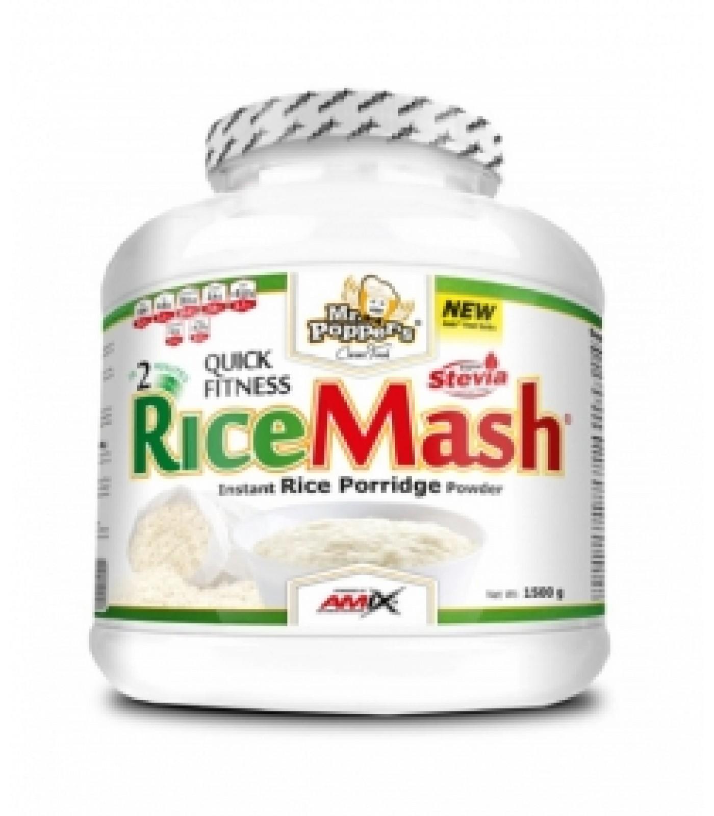 Amix - AMIX Rice Mash ® / 1500g.