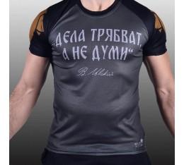 Wear History - Дела трябват, а не думи Тениски