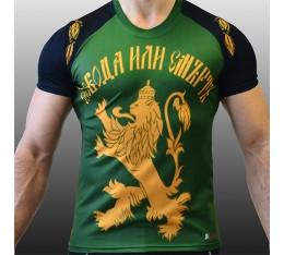 BGuard - тениска Свобода или смърт Тениски, Спортни облекла и Дрехи