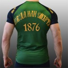 Wear History - тениска Свобода или смърт