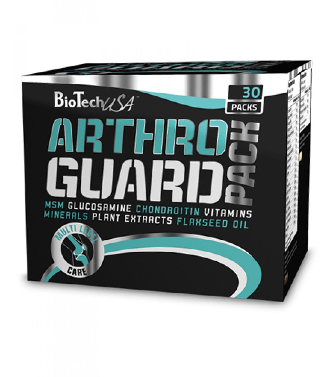 BioTech - Arthro Guard Pack / 30 packs.
