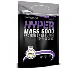 BioTech - Hyper Mass / 4000gr. Хранителни добавки, Гейнъри за покачване на тегло, Гейнъри