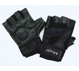 Biotech - Toronto gloves​