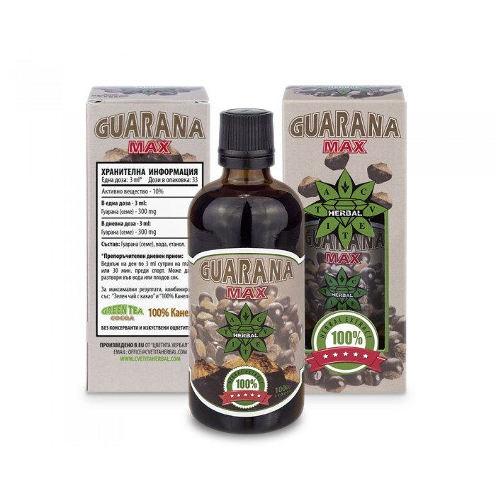 CVETITA HERBAL - GUARANA MAX