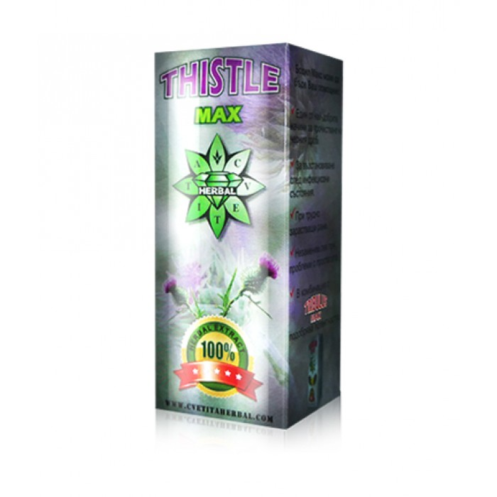 CVETITA HERBAL - THISTLE MAX
